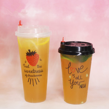 50pcs 90 caliber disposable milk tea thick injection cup juice cold drink  coffee takeaway packaging plastic cup with lid