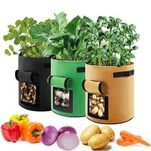 30X35CM Plant Grow Bags home garden Potato pot greenhouse Vegetable Growing Bags Moisturizing jardin Vertical Garden Bag tools