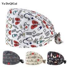 Bonés de saúde impressão esfrega chapéus esteticista esfrega chapéus algodão chapéu de laboratório pet grooming agência trabalho esfrega tampões de operador de laboratório boné