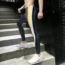 Весенне осенние мужские спортивные брюки эластичные леггинсы