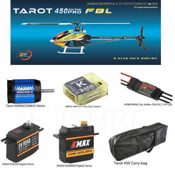 Tarot 450 FBL Super Combo PRO V2 FBL Helicopter-50A ESC - DISCOUNT ITEM  0% OFF All Category