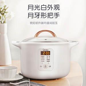 Lunch-Box Multicooker Electrica Soup Kitchen 110V 220V Congee Contact-Seller Heated Fiambrera