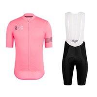 RCC أزياء المرأة قمصان رياضية الإناث الدراجات جيرسي عالية الجودة الصيف الدراجة سباق الإنحدار الملابس فريق دراجة الدعاوى