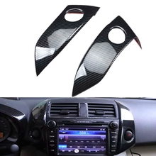 Car Dashboard Central Control Emergency Light Lamp Switch Panel Cover Trim Styling for Toyota RAV4 2009-2012