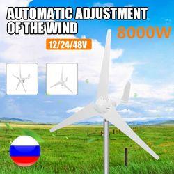 Générateur d'énergie éolienne 8000W 12/24/48V | 3/5 Option de lames éoliennes avec contrôleur de Charge étanche adapté à la maison ou au Camping
