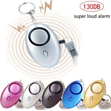 Portable Self Defense Alarm 130DB Alert Scream Loud LED Light Defensa Personal Keychain Outdoor Emergency Survival Kit For Women