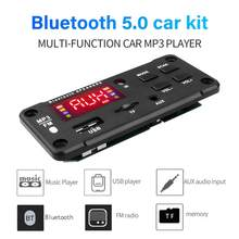 Automobile Car Bluetooth MP3 WMA FM AUX Decoder Board Plate Audio Module TF Card USB Radio Car MP3 Speaker Accessories(China)