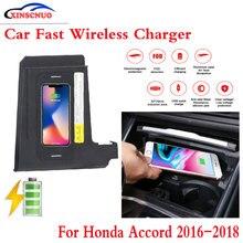 10Вт Ци автомобиль беспроводной зарядное устройство мобильного для Хонда Аккорд 9-го 2016-2018 быстрой зарядки корпуса центральной консоли ящик для хранения
