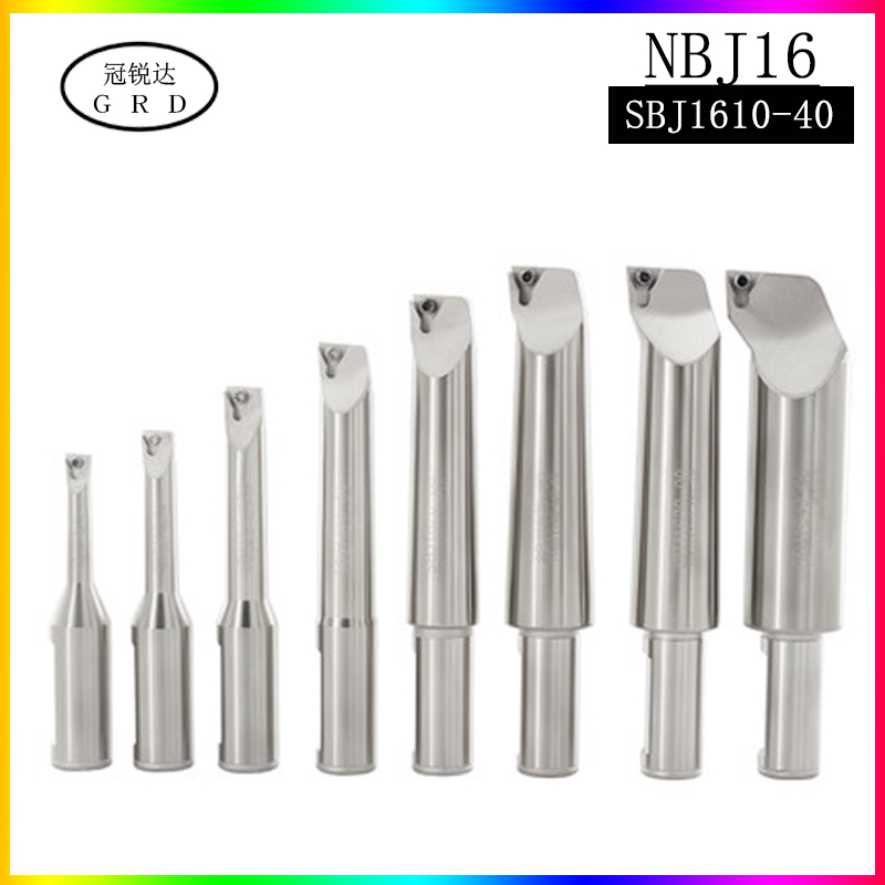 NBJ16 Boring Tool Bar SBJ1610 Depth 40mm Range 10mm-13mm Bar Boring Head Boring Head With Bar Fine Boring Tool Bar