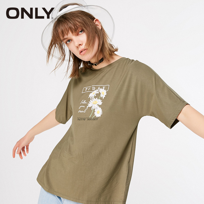 ONLY Women Spring Wide  Back Short Sleeve T-shirt |119201544