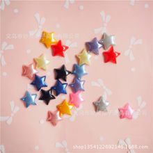 hand makeabs Pearl Five-Pointed Star Crystal Cream Phone(China)