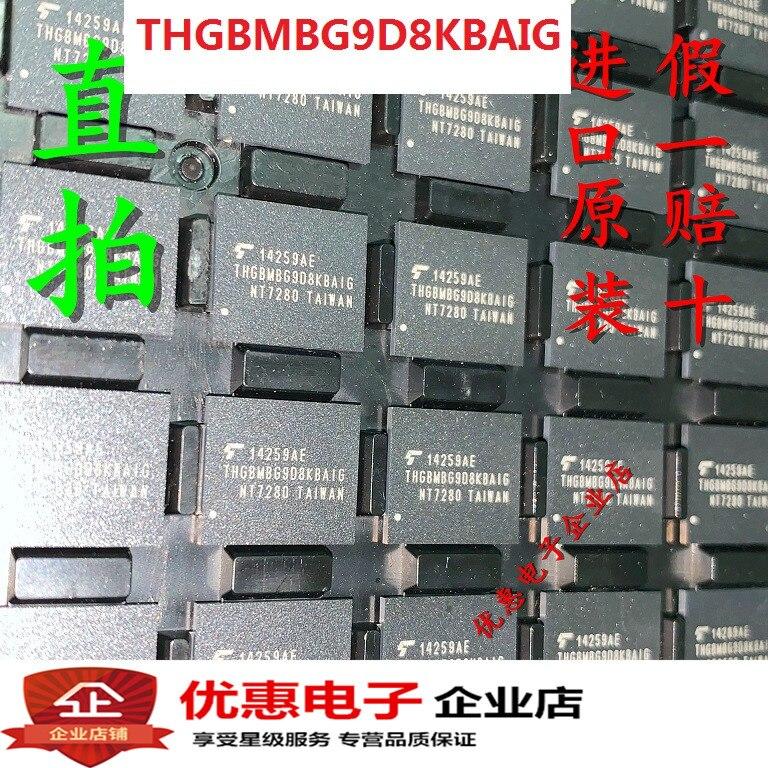 10PCS/Lot  new original THGBMBG9D8KBAIG EMMC 64GB FGBA153 In stock