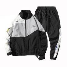 Covrlge Мужская спортивная одежда 2 шт весна осень мужская куртка