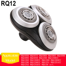 Сменная головка для бритвы RQ12, для Philips RQ10 Series RQ12 Series S9000 RQ1250 RQ1260 RQ1280 RQ1290 Q1050 RQ1060