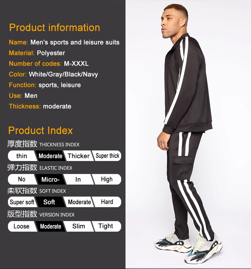 Men Tracksuits Solid Color Sportswear