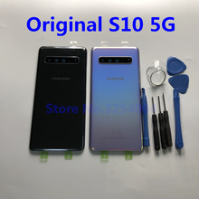 Original SAMSUNG Galaxy S10 5G version G977 G977F G977B couvercle de batterie en verre arrière boîtier de porte arrière couvercle en verre arrière + outil