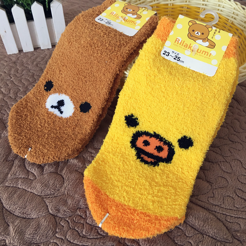 Cartoon Rilakkuma Printed Sock Bear Women Cotton Boat Sock Funny Novelty Soft Comfort Yellow Cute Autumn Winter Happy Calcetine