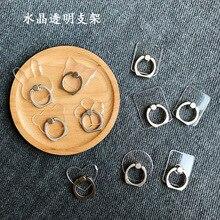 Креативный держатель, прозрачный держатель кристалла, Золотая круглая пряжка, задняя наклейка, удобный держатель, кольцо, кронштейн