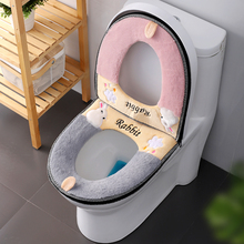 Universal Warm Soft Washable Toilet Seat Cover Household Bathroom Winter Waterproof WC Mat Seat Toilet Accessories