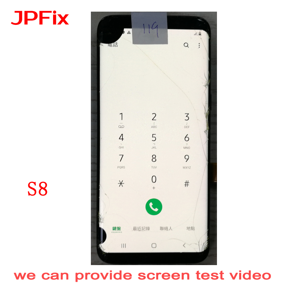 JPFix Super AMOLED For Samsug <font><b>S8</b></font> <font><b>G950FD</b></font> LCD Touch Screen Broken Glass Digitizer <font><b>Display</b></font> Function Well With Frame image