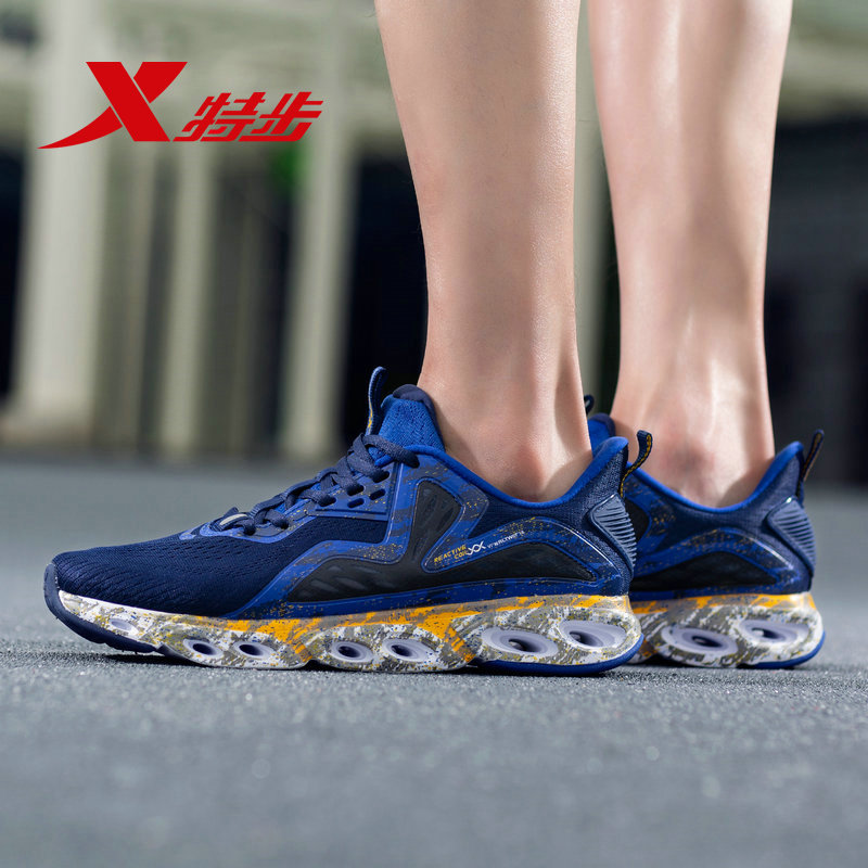 Xtep Reactive Coil Men Running Shoes Summer New Comfortable Casual Shoes Cushioning Breathable Sports Sneakers 981219110217