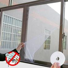 Indoor Insect Fly Screen Curtain Mesh Bug Mosquito Netting Door Window Anti Mosquito Net Kitchen Bathroom Window Screen Inset 150cmx130cm fly mosquito window net mesh screen indoor insect fly screen curtain mesh bug mosquito net easy to fit with tape y20
