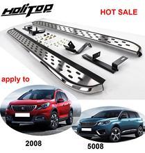 Barra lateral da placa de corrida para peugeot 2008 & 5008, estilo mais popular na china, fornecido pela fábrica de 100%, engrossar o alumínio