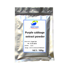 High quality red cabbage seeds extract Powder 1pc Nutrition festival top healthy muscle Body skin face supplement free shipping. цена 2017