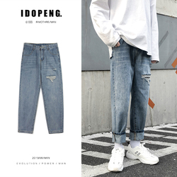 Autumn Hole Jeans Men Fashion Washed Solid Color Casual Denim Trousers Man Streetwear Loose Hip Hop Straight Jeans Pants Men