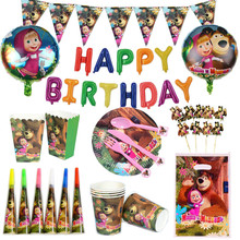 Plate Straw-Banner Balloon Paper-Cup Shower-Decoration Party-Supplies Birthday-Party