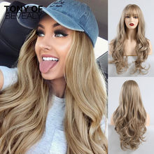 Women's Brown Blonde Wigs Long Wavy Natrual Heat Resistant Synthetic Hair Wigs With Bangs Cosplay Wig Heat Resistant Afro(China)
