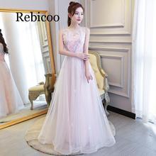 Rebicoo 2019 new fashion dress long lace elegant appliqué