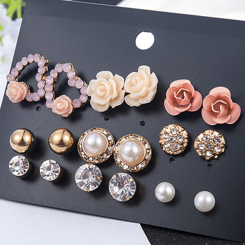2019 New Fashion Women 9pair set Flower Pearl Alloy Ear Earring Cute Crystal Wedding Jewelry Gifts.jpg 350x350 - 2019 New Fashion Women 9pair/set Flower Pearl Alloy Ear Earring Cute Crystal Wedding Jewelry Gifts For Girl