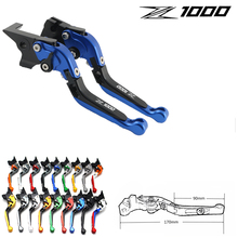 adjustable cnc billet long straight brake clutch levers for bmw f 650 700 800 r s gs gt 2008 2015 2009 2010 2011 2012 2013 2014 for KawasakiZ1000 Z1000 titanium alloy CNC motorcycle brake brake clutch lever 2007 2008 2009 2010 2011 2012 2013 2014 2015 2016