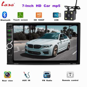 2 DIN car radio for Android 8.0 phone and iphone Mirror Link capacitive touch screen 7 MP5 camera multimedia player image