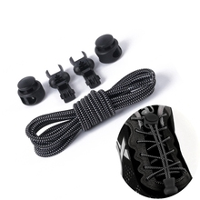 цены 1 Pair Fashion No Tie Shoe laces Elastic Shoelaces Kids Adult Sneakers Round Shoelace Stretching Lock Lazy laces off white