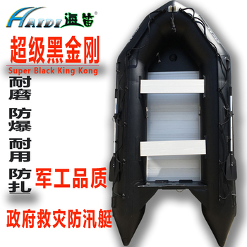 HaiDi boat lifeboat fishing boat inflatable boat folding and receiving 6-7 adults 3.8 m Assault boat aluminum alloy base plate