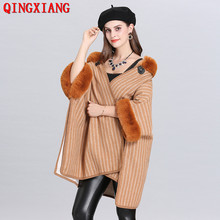 2019 6 Colors Winter Warm Poncho Plus Size Faux Fox Fur Loose Cloak Women Short Bawting Sleeves Striped Knitted Cardigan Coat