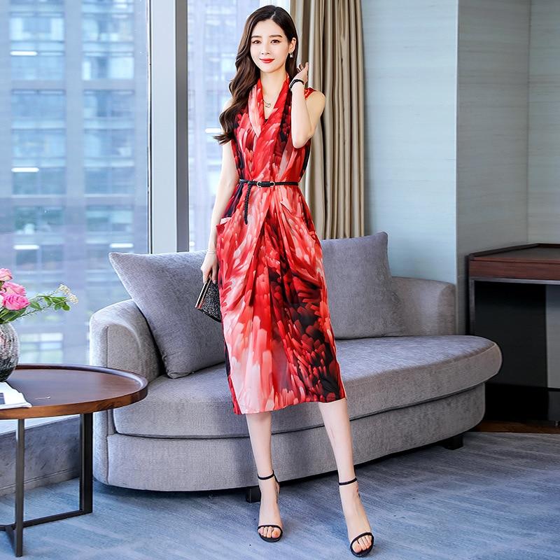 Set Suit Skirt 2019 Summer Trend Comfortable Simple Versitile Fashion