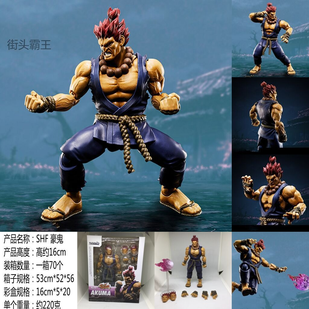 Mobile Garage Kit Model SHF Street Fighter Oni Gouki Boxed Decoration Model Collection