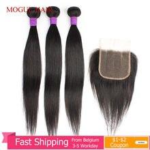 Mogul Hair – tissage en lot brésilien naturel Remy lisse, couleur noire 200, 12 à 22 pouces, 3 lots avec Closure
