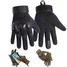 Военные тактические перчатки армейские защитные мягкие для страйкбола