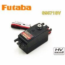 цена на Original Futaba high pressure large torque digital short body servo S9571SV vehicle flat digital servo
