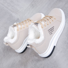 Обувь из хлопка новые женские Ботинки Зимняя бархатная хлопковая обувь теплые зимние женские ботинки на толстой подошве женские хлопковые ботинки