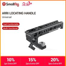 SmallRig Universal Arri Locating Top Handle Grip With 15mm Rod Clamp For Dslr Camera Cage Microphone Shoe Mount DIY  2165
