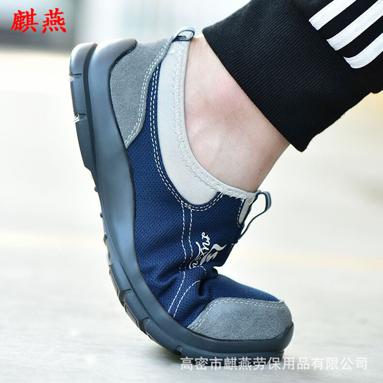 Tele Xia Womens Athletic Steel Toe Slip Resistant Safety Work Shoe Blue