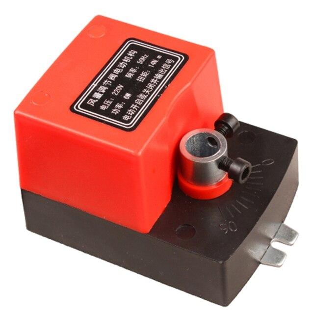 Soupape damortissement dair Ac220V actionneur damortisseur électrique de conduit électrique pour vannes de Ventilation avec rétroaction de Signal