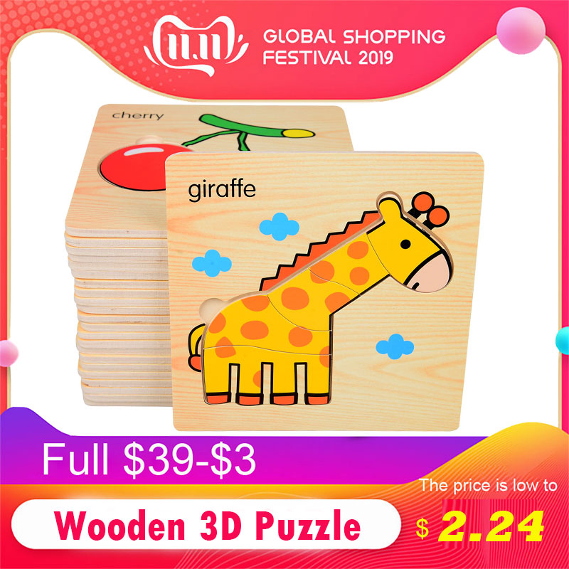 1pc Wooden 3D Puzzle Jigsaw Wooden Toys Aircraft Panda Cartoon Animal Puzzles Intelligence Kids Educational Toy Jigsaw Gifts