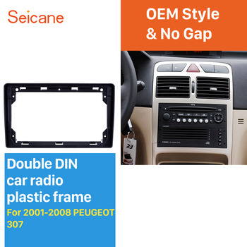 Seicane 2din 9 inch Fascia Panel Install Dash Bezel Trim Mount Kit For 2001-2008 PEUGEOT 307 OEM style No gap car radio frame image