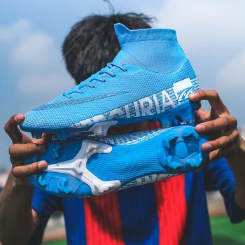ZUFENG Outdoor mężczyźni chłopcy buty piłkarskie TF buty piłkarskie fg wysoka kostka dzieci knagi sport treningowy rozmiar butów 35-45 Dropshipping tanie i dobre opinie Długie Kolce Średnie (b m) 854654-4789789 Skóra RUBBER Lace-up Flywire Cotton Fabric Pasuje prawda na wymiar weź swój normalny rozmiar
